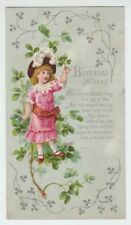 [12468] 1880-90's BIRTHDAY WISHES CARD