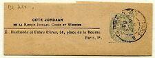 Blanc 1c  N°107 bande pour journaux privée cote Jordaan RARE