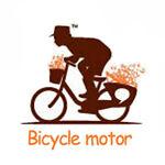 bicycle-motor