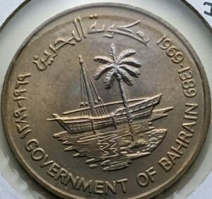 1969 AH 1389 Bahrain 250 fils coin, Uncirculated FAO issue