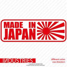 Made in Japan JDM 20x7 Sticker | Aufkleber | Car|Auto Schocker Rising Sun | Flag
