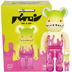 Medicom Limited Be@rbrick Bearbrick Shoko Nakazawa Byron 100% & 400% 2pcs Set