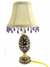 Amethyst Purple Egg Shaped With Golden Flowers Enameled Nightlight Table Lamp