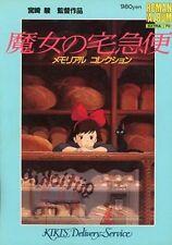 KIKI'S DELIVERY SERVICE JAPAN ROMAN ALBUM BOOK 1989 HAYAO MIYAZAKI STUDIO GHIBLI