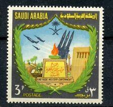 STAMP / TIMBRE ARABIE SAOUDITE - SAUDI ARABIA -  N° 411 ** CASERNE MILITIARE