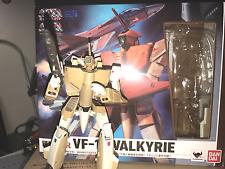 Macross VF-1A Valkyrie  Hi-Metal R Action Figure Bandai US SELLER
