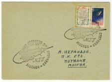 RUSSIA 1958 SPACE COVER COMMEMORATING SPUTNIK - 3 & 3000 ORBITS OF EARTH [4]