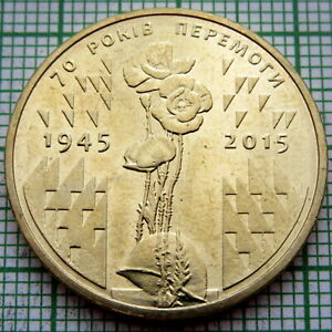 UKRAINE 2015 1 HRYVNIA, VE DAY 70th Anniversary of the End of World War II, UNC