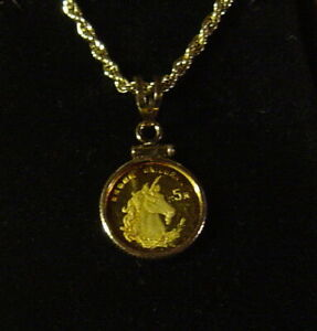 Unicorn 1/20 oz China 1996 Real Gold 5Yuan Coin Minted with GF Pendant W / COA