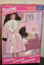 MATTEL Barbie Lingerie Fancy Frills Fashions Pink Robe 1994 #12173 NRFB Rare