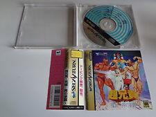 Chou Aniki w/spine Sega Saturn Japan