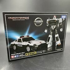 Transformers Masterpiece MP-17 Prowl Nissan Authentic TakaraTomy Cannon Coin