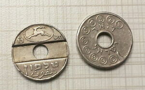 one Israel old RARE israel post asimon asimonim token telephone coins from