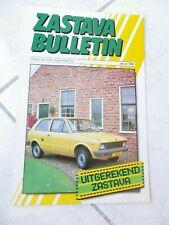 Zastava Yugo 45 bulletin 1984 brochure catalogue commercial sales marketing