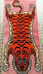 Tibetan Medium Tiger Rug