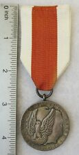POLISH NATIONAL DEFENSE SERVICE MEDAL in SILVER Post WW2 Made in POLAND COLD WAR