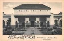 Paris France Institut Musulman Mosquee Mosque Salle d'Honneur Postcard J78014