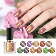 BORN PRETTY 6ml Foggy Cat Eye Nail Varnish Shimmer Shiny Nail Art Polish Design