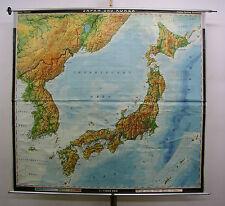 Schulwandkarte Karte Wandkarte map Japan JPN Korea Nippon YEN ~1975 201x189 card