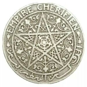 1921-1924 MOROCCO MOROCCAN One 1 FRANC PENTACLE PURE NICKEL COIN