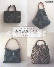Elegant Quilted Bags Japanese Chinese Patchwork Pouch Purse Gift Pattern Book