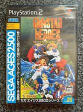 Gunstar Heroes Treasure Box NTSC-J Japanese Version Alien Soldier Sega Ages 2500