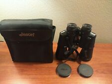 Jason Mercury Model 1113F 10x50 Fast Focus Binoculars Great condition w/case