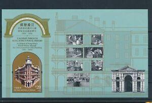LO28540 Hong Kong history postal service good sheet MNH