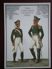 POSTCARD RUSSIAN INFANTRY 26 OF 32 - 1ST CADET CORPS