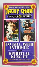 To Kill With Intrigue & Spiritual Kung Fu- Jacky Chan Double Feature VHS (1995)