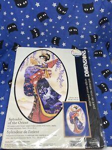 Complete Vintage 1998 dimensions cross stitch kit Splendour Of The Orient 13099
