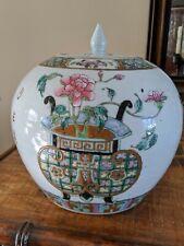 Antique Chinese Large Porcelain Ginger Jar w/Lid Calligraphy