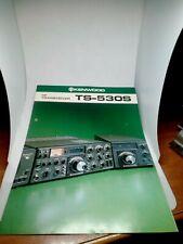 KENWOOD TS-530S BROCHURE ORIGINALE RADIO HF AMPLIFICATORE