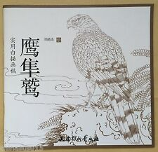 Eagle Hawk Baimiao Xianmiao Line Drawing China Tattoo Art Chinese Painting Book