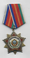 SOVIET Order of Friendship of Peoples - (Scribed # 18179)
