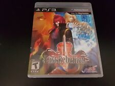 Last Rebellion [PS3] [PlayStation 3] [Complete!]