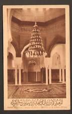 PARIS V° / MOSQUEE DE PARIS , SALLE DES PRIERES en 1938