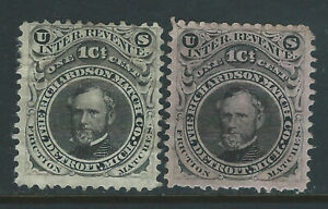 Bigjake: RO158b and RO158c, 1 ct, The Richardson Match Co.