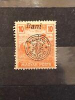 1919 Hungary Stamp 10 Overprinted Bani Romanian Occupation Harvesting Wheat 5N5A