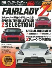 JDM HYPER REV Vol.203 NISSAN FAIRLADY Z No.8 TUNING CAR BOOK Free shipping