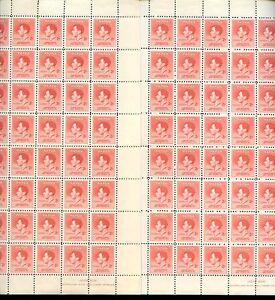 PAPUA 1937 KG6 CORONATION 2d SHEETS JOHN NASH IMPRINT...80 stamps