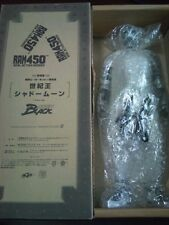 "MEDICOM RAH450 Masked Kamen Rider Shadow Moon 18"" 45CM FIGURE Black Toei Hero"