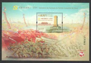 MACAU CHINA 2021 CENTENARY COMMUNIST PARTY OF CHINA SOUVENIR SHEET 1 STAMP MINT