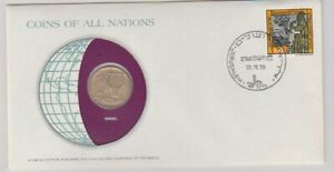 Israel Coin Cover (BR101)