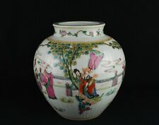 Chinese Famille Rose enamels vase human characters Qing seal circa 1900s