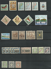 Mozambique Small Collection Lot of 30 Mint Stamps - CV$16.75