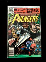 AVENGERS #215 MARVEL COMICS VF/NM 1982 COMBINED SHIPPING+DISCOUNTS!