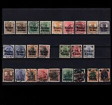 Germany Germania Overprints USED Collection BOTH SIDES SHOWN 2m