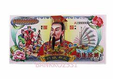 100 Pcs.Giant Chinese Heaven Hell Money Bank Notes 8 Billion $ Joss Paper