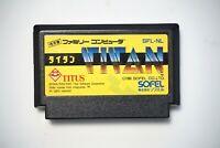 Famicom Titan Japan FC game US Seller